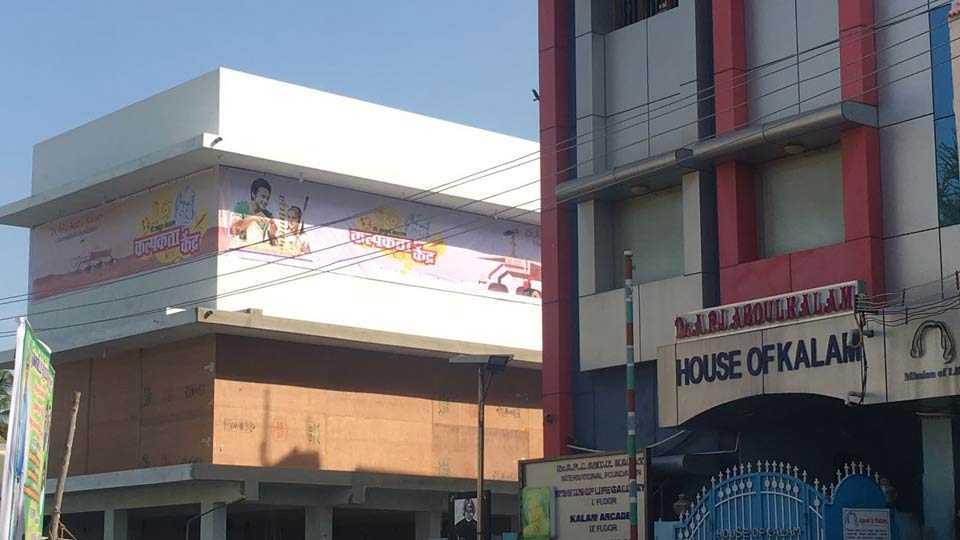 House of Kalam