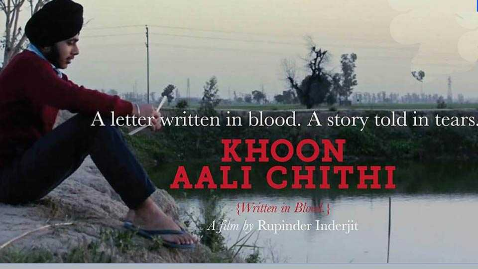 Richa Chadha's debut production Khoon Aali Chithi