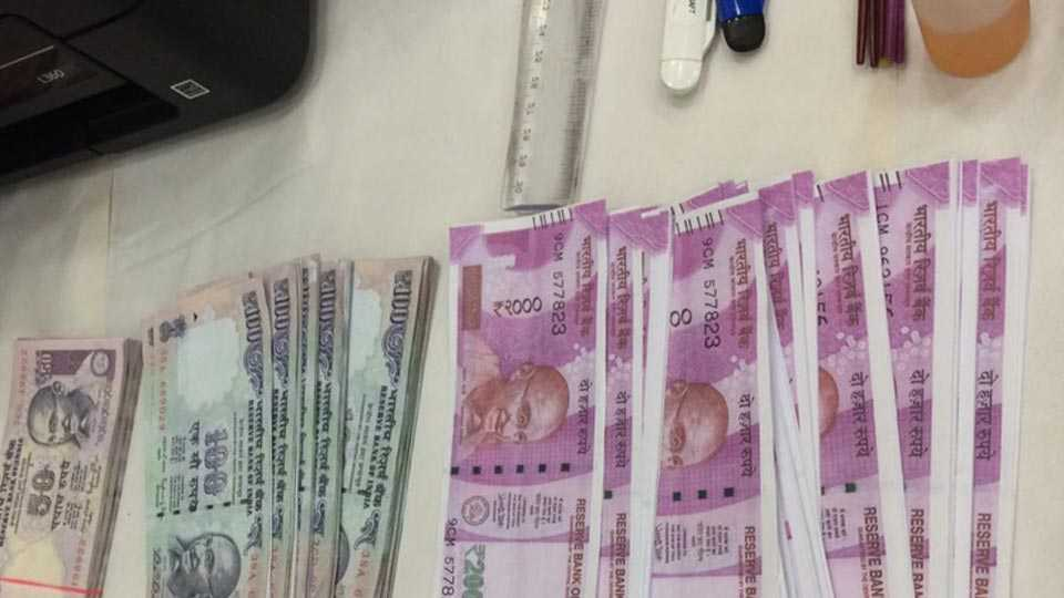 forged currency notes