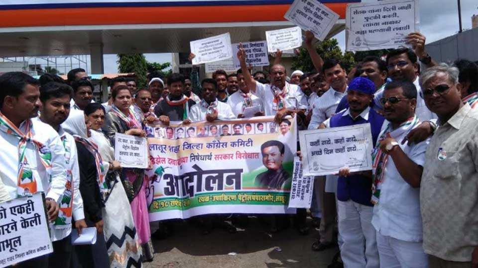 Congress, NCP agitation against government