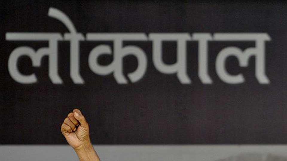 The Supreme Court criticize central government