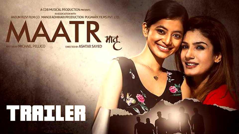 Maatr Official Trailer