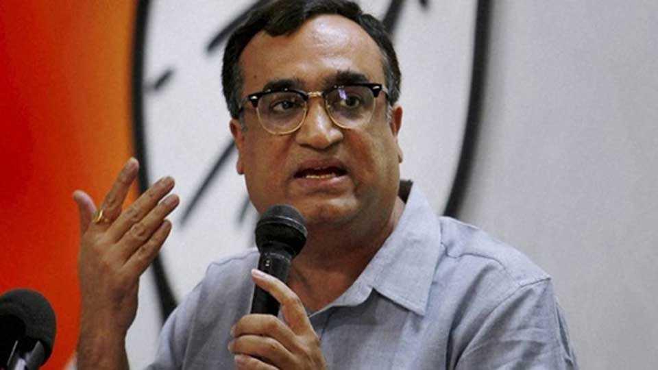 Ajay Makan