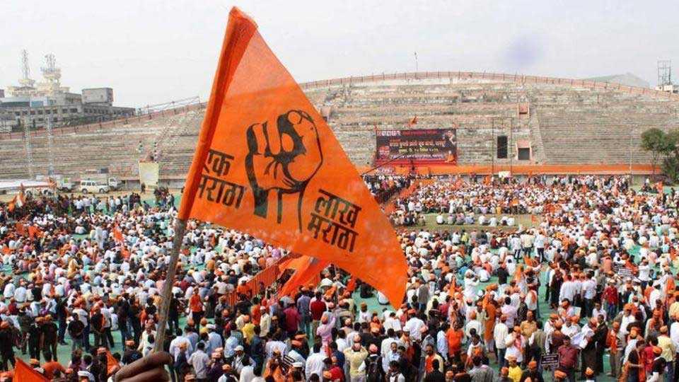 Maharashtra will stop from revolutionary day