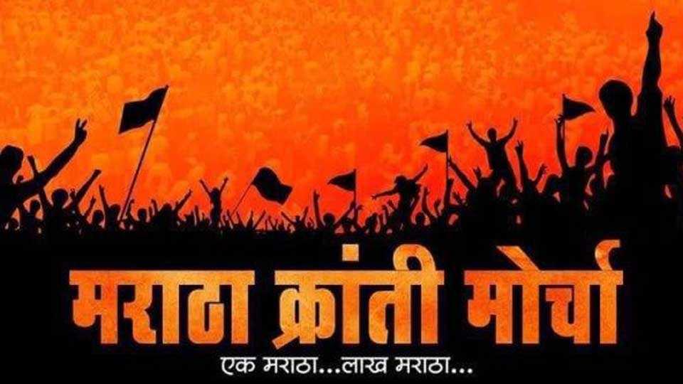 MarathaKrantiMorcha