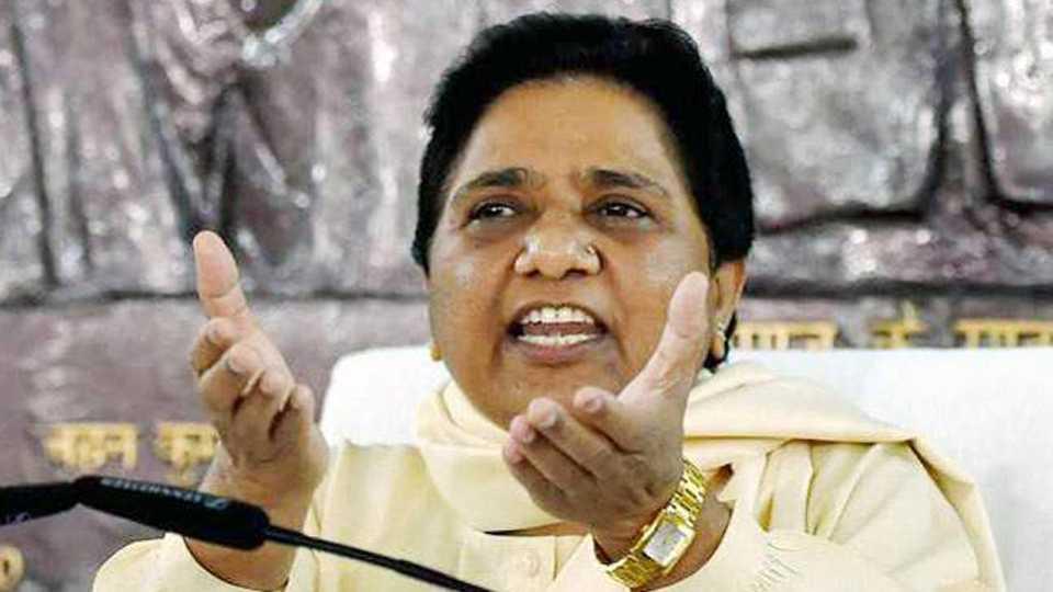 For Vote Bank Yogi Government Added name RAMJI says Mayawati