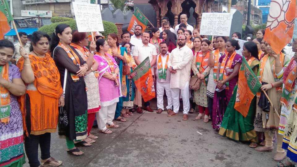 MLA Narendra Pawar agitation against China product