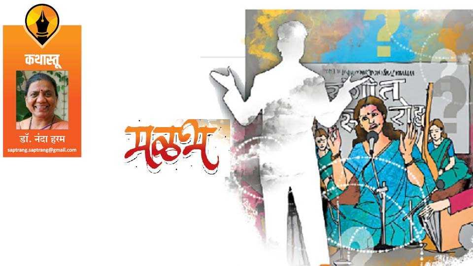 dr nanda haram write article in saptarang