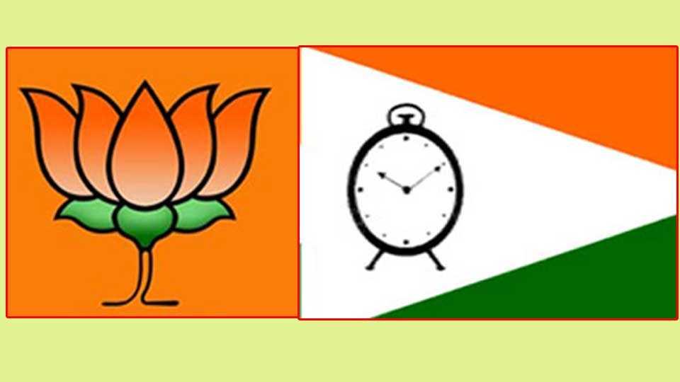 congress news ncp news marathi news sakal news