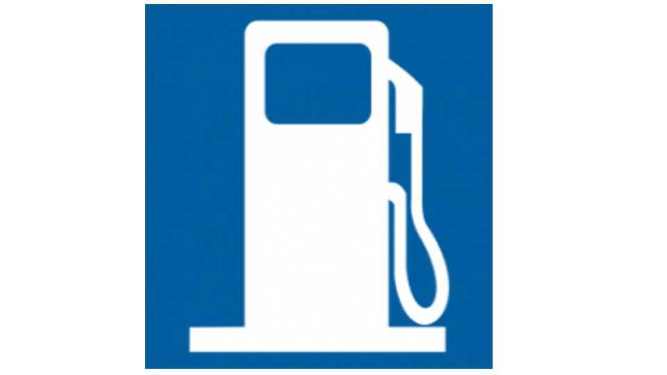 petro-pump