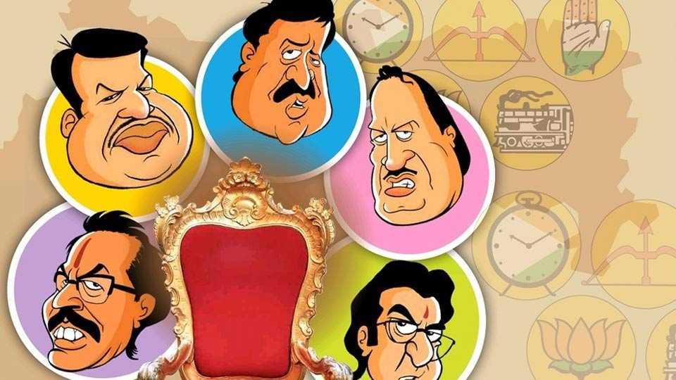 political parties leaders