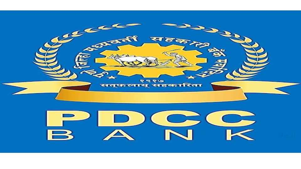 District banks liable to lapse of Rs.1 thousands 2 hundred crores of debt waiver