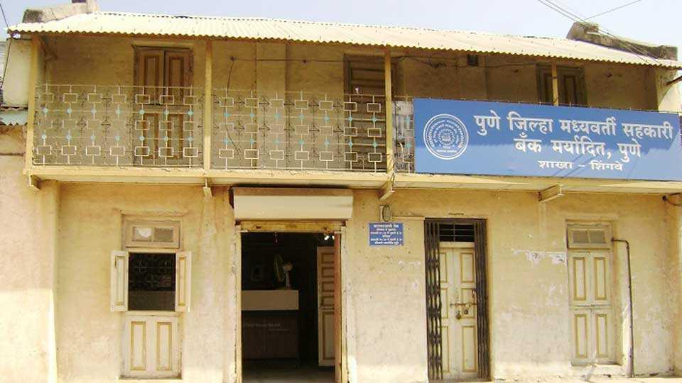marathi news sakal news bjp shivsena news nevale
