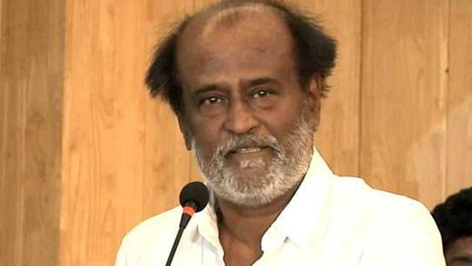 "Turn off ""Starlite"" doors forever says rajnikanth"