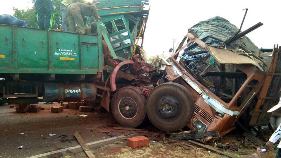 ratnagiri-accident