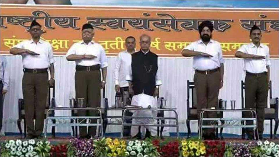 Pranab Mukherjee in rss program at nagpur