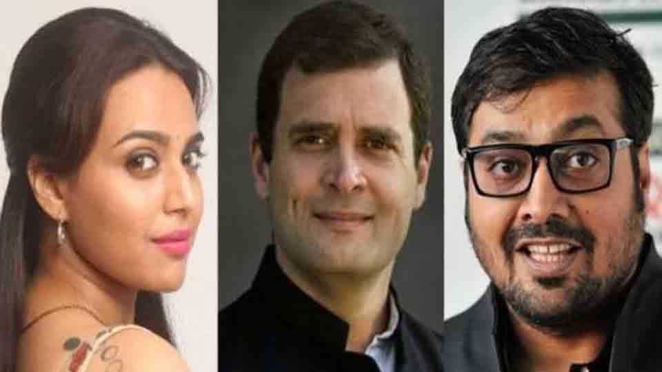 #SacredGames Swara Bhaskar and Anurag Kashyap react on Rahul Gandhis Tweet