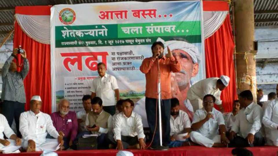 nashik news maharashtra news farmer strike continues maharashtra bandh