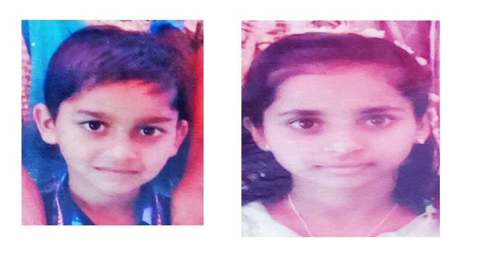 2 children drown in lake at sangamner