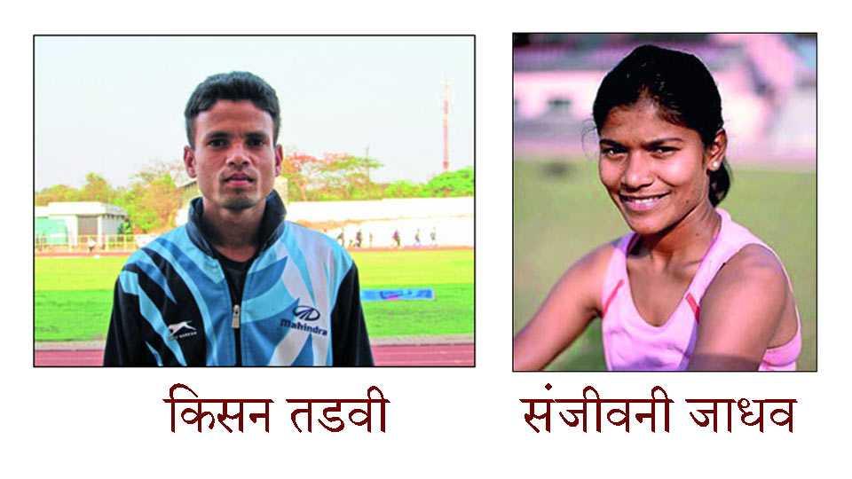 sanjivani-jadhav