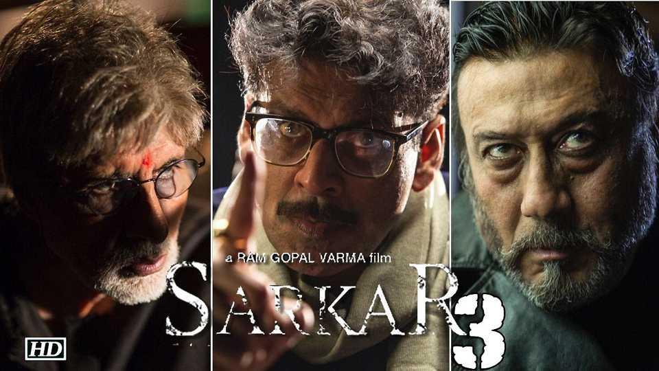 sarkar3