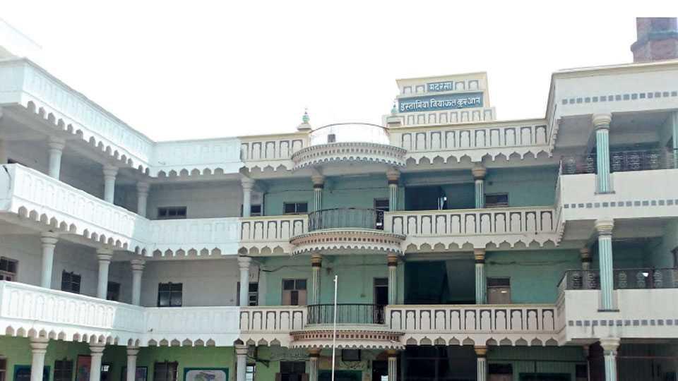 satara madrasha