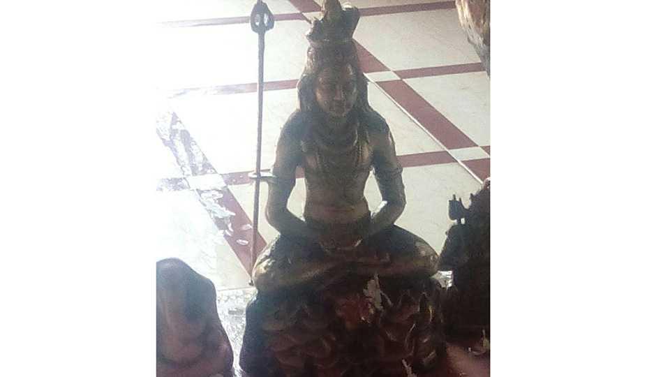 Shankar Statue