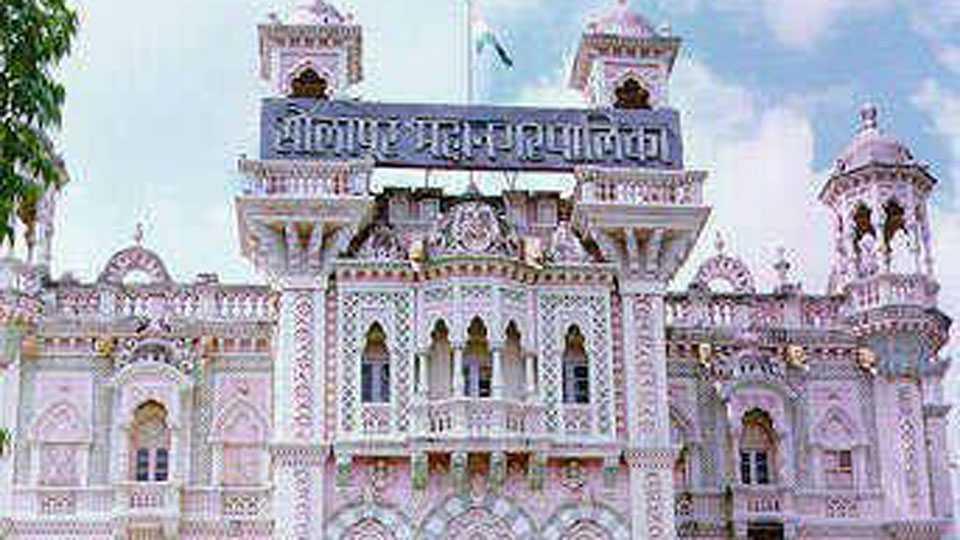Solapur Municipal Corporation