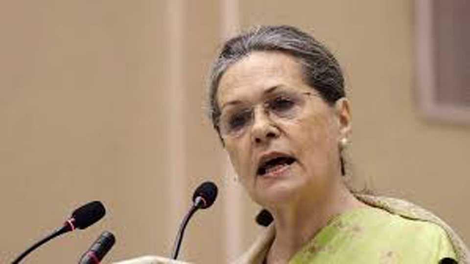 National News Political News Parliament shut down says Congress Leader Sonia Gandhi
