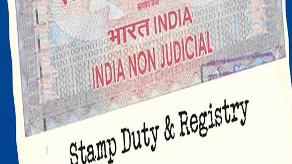 more than one lakh cases  pending at Maharashtra's stamp duty and registration department