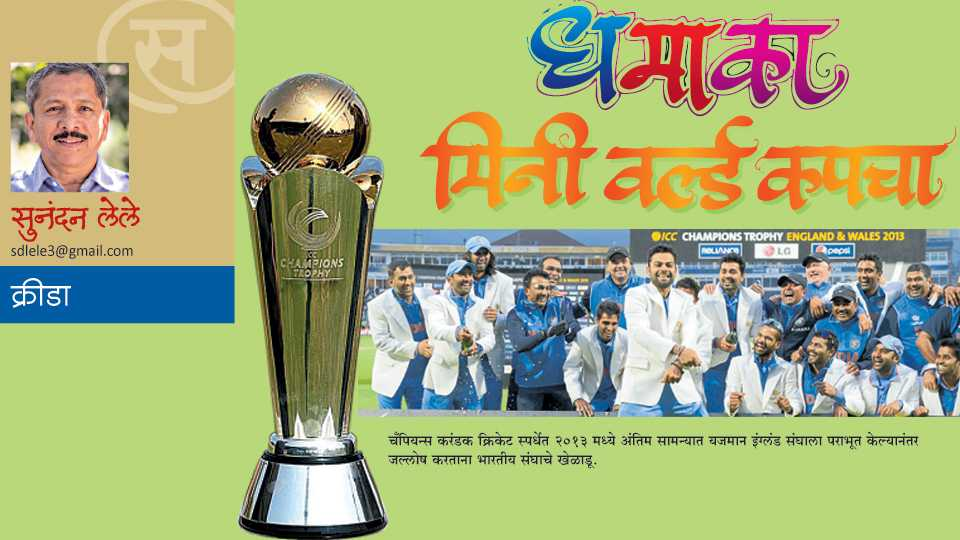 sunandan leel writes about celebration mini worldcup