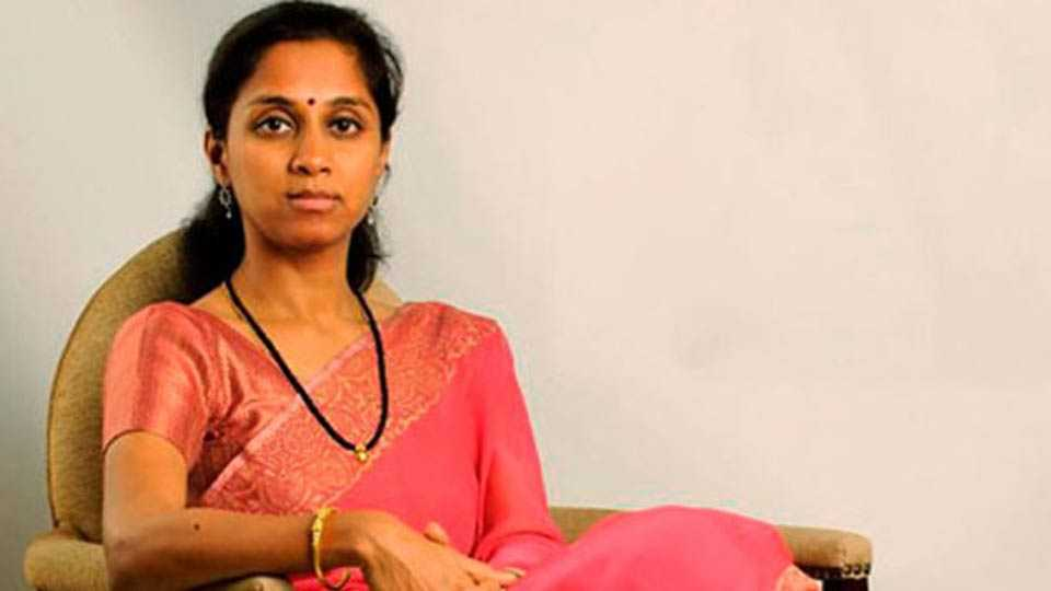 marathi news pune baramati bharatratna mahatma phule supriya sule