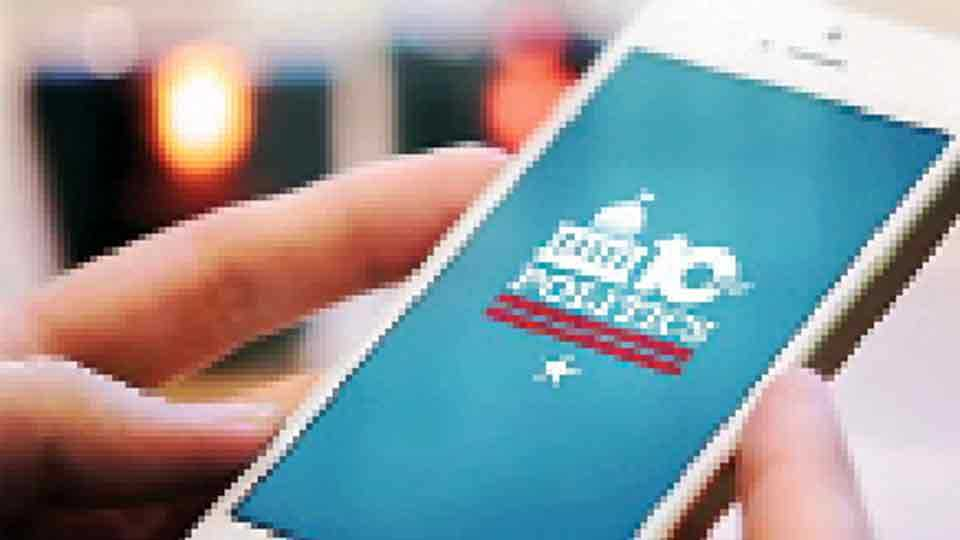 thane-mobile-app