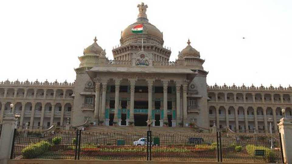 BJP MLA Suresh Kumar Files Nomination For Karnataka Vidhana Soudha Speaker