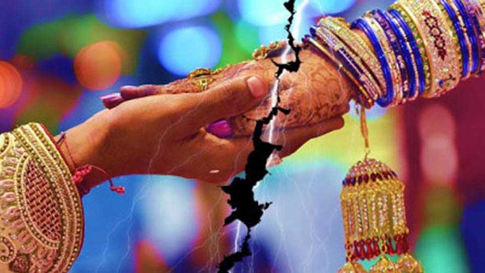 Bizzare reason for cancelation of marriage