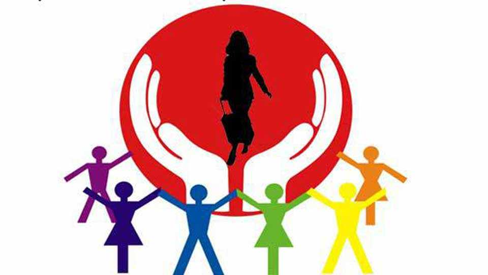 marathi news karhad women security committee
