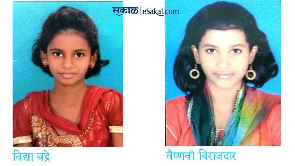 missing girls, hadapsar,