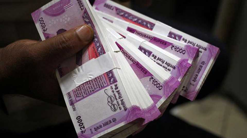 Pune Edition Editorial Article on Black Money