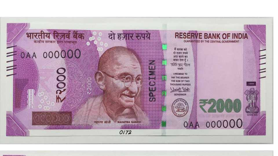 2000 rupee note