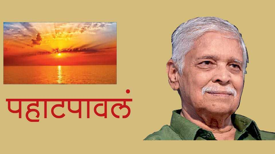 kite day editorial पतंगाचे दिवस (पहाटपावलं)