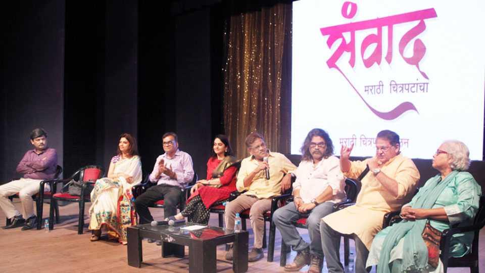 samvad marathi