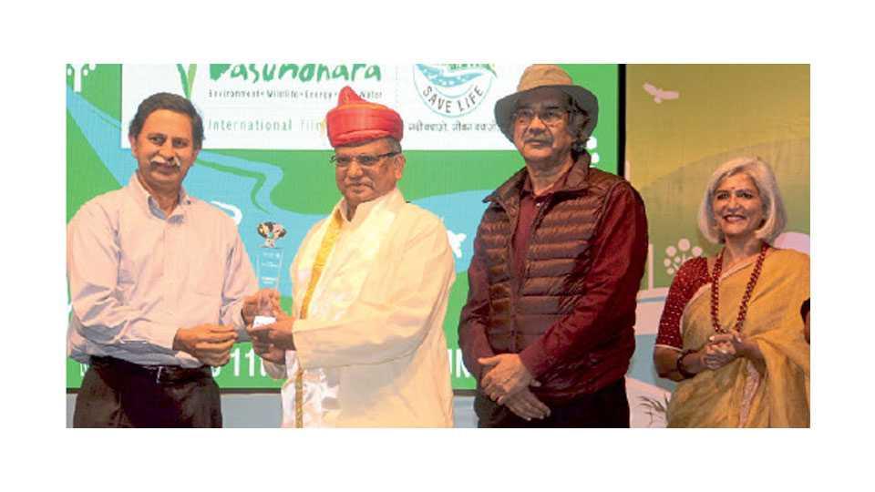 Kirloskar Vasundhara award