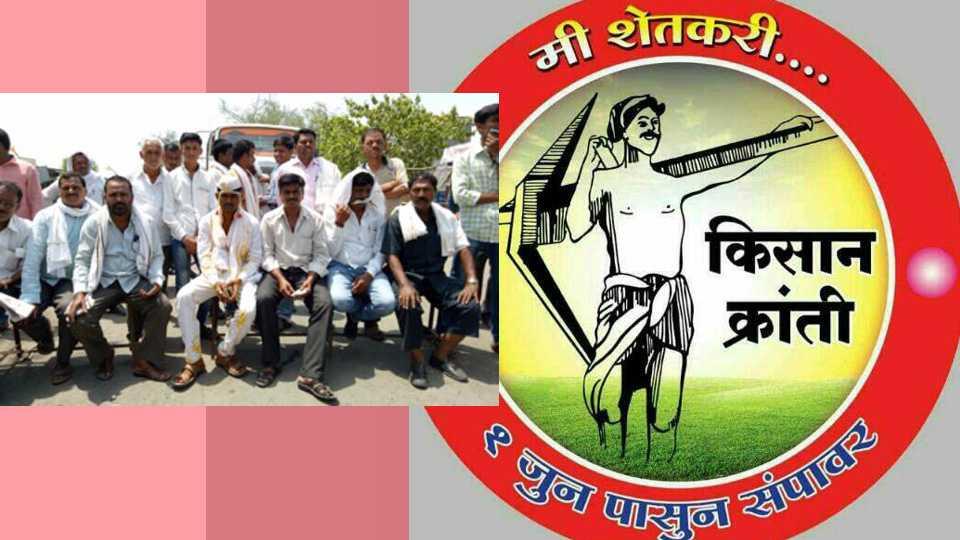 bridegroom in farmers strike