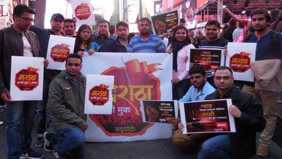 maratha kranti morcha new york