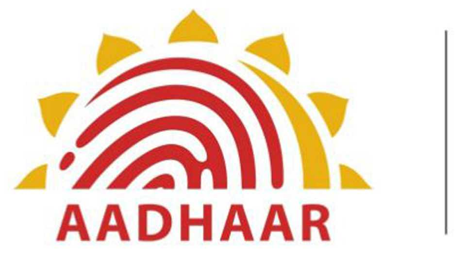 aadhar card sakal editorial tax collection court order marathi news sakal news