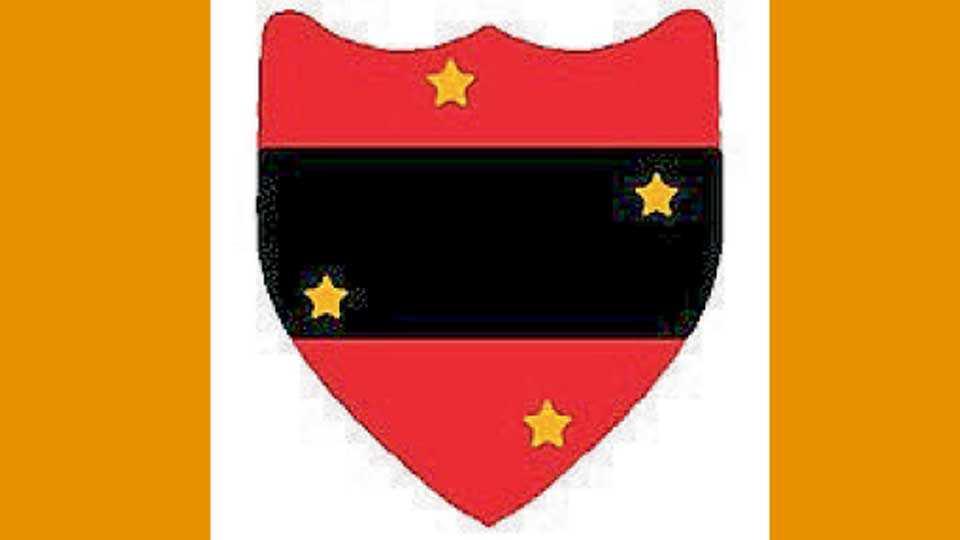 Army-South-Headquarter