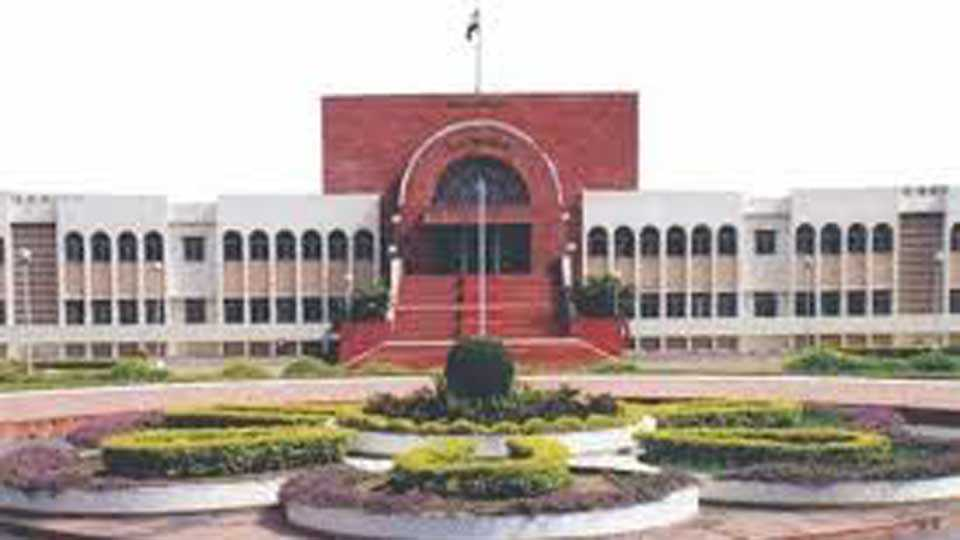 Three Persons committee to inquire into the tender process