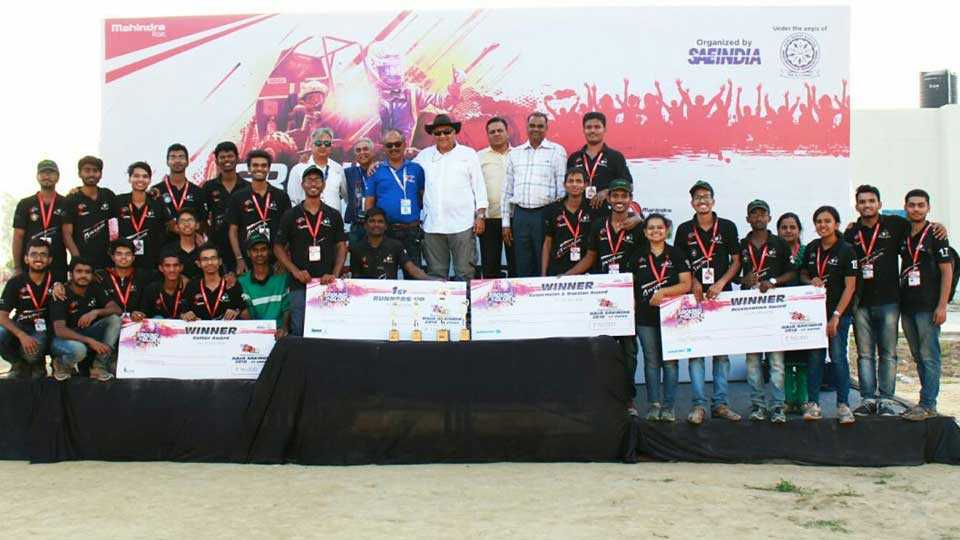 marathi news aurangabad baha sae competition winner government college students