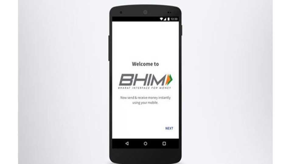 awareness of bharat interface for money app