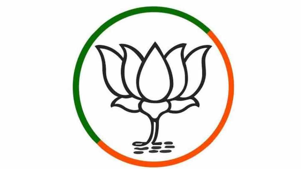 Mayor Election with Lotus Symbol